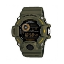 Casio G-Shock óra